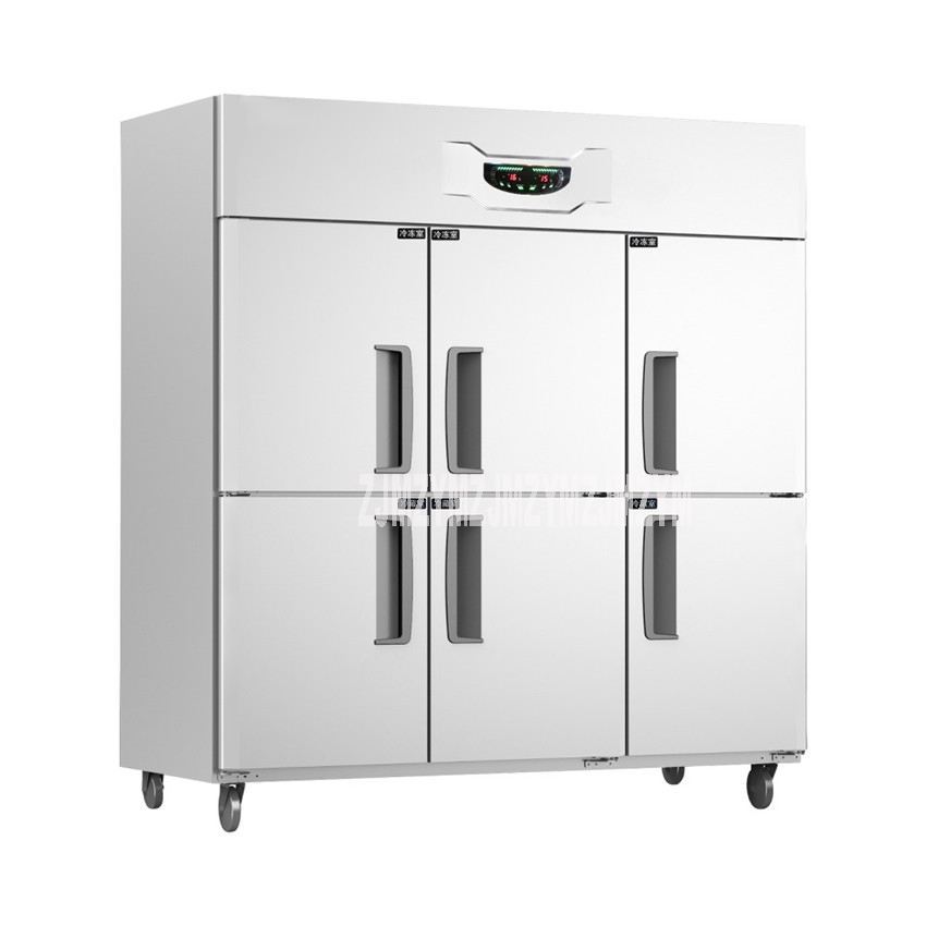 GT1.6L6ST 520W 1600L Stainless Steel Commercial Use 6 door Upright Freezer Refrigerator Two Temperature Home kitchen Equipment