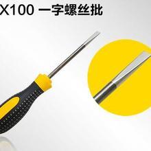 25 hk post почтой hk post DIY инструменты ручные инструменты