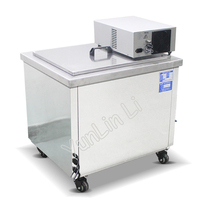 135L Industrial Ultrasonic Cleaner with Degas Heating Timer Bath High Power Hardware Parts Washing Machine