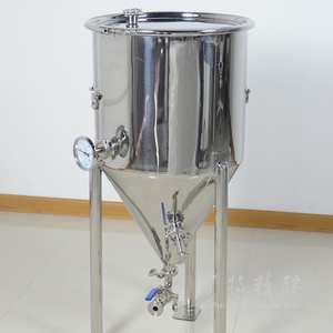KAFUHouse Stainless Steel Beer Machine Ferment Pot