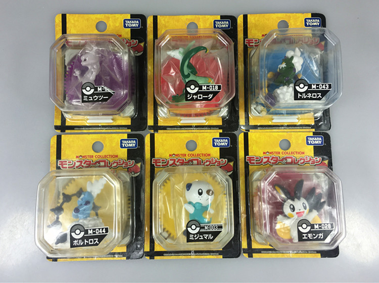 tomy pokemon toys action toy figures funko pop anime pokeball wizard po can dream pikachu with the chassis can be rotated boxed