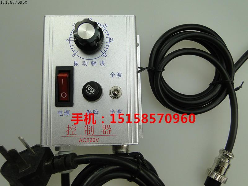 220V 5A Vibration Disk Controller Vibration Disk Governor Wiring220V 5A Vibration Disk Controller Vibration Disk Governor Wiring