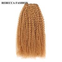 Rebecca Capelli Umani di remy Brasiliano Afro crespo fasci capelli Dell'onda Del Tessuto marrone chiaro Hair salon 27 # Hight Rapporto più lunga Capelli PP 40%