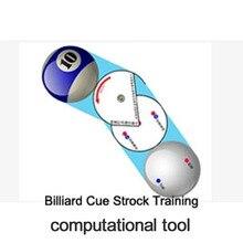 Новое поступление, бильярдный бильярд, бильярдный кий, Strock, обучающий, компьютерная формула, инкрементная технология, Обучающие инструменты