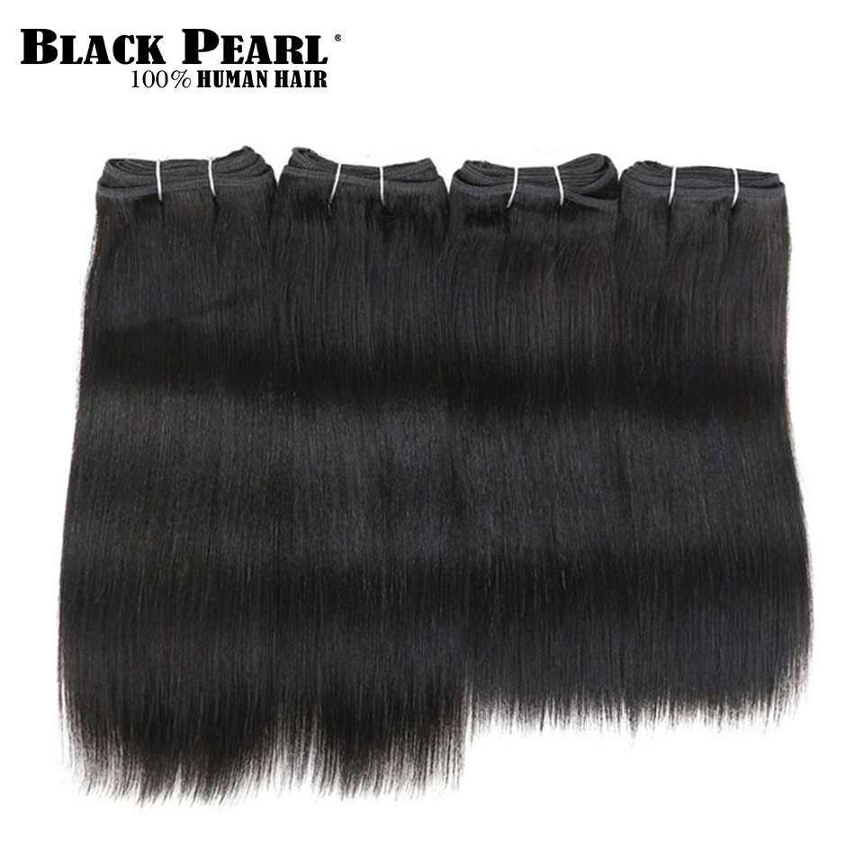 Black Pearl Cheap Brazilian Hair Weave Bundles Short 4 Bundles Yaki Straight Human Hair Bundles  4pc/lot Hair Extensions 190g