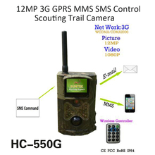 цена на 1 PCS 12MP 3G GPRS MMS SMS Control Scouting Trail Camera Home security burglar alarm surveillance Hunter hunting camera Full ban