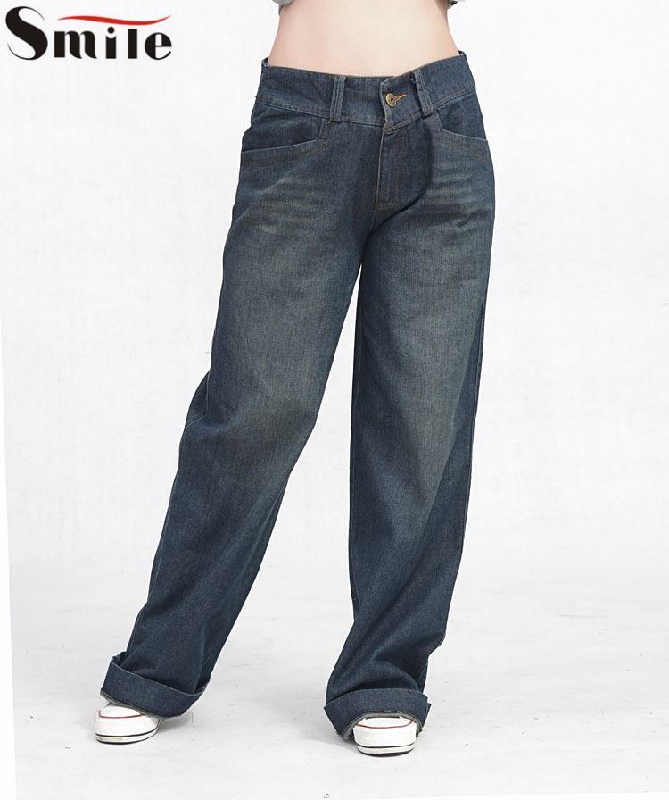 Wanita Gemuk Jins Harem Ukuran Longgar Ditambah Celana Jeans