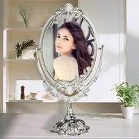 Ancient Bronze Retro Metal Desktop Cosmetic Makeup Mirror Table Dresser Mirror Best Gift For Girl