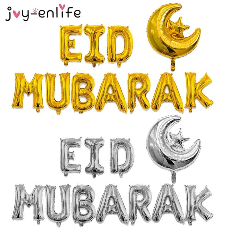 Happy Eid Mubarak Balloons Paper Banner Gift Boxes Mubarak Decoration Eid Al Adha Decoration EID Festival Garland Party Supplies