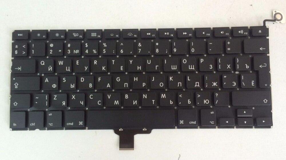 Nouveau clavier D'ordinateur Portable pour Macbook pro 13