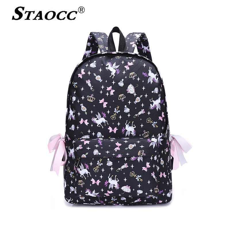 64e1c471ead6 ... Милый рюкзак с единорогом женский рюкзак нейлон 3D мультфильм печати  Back pack школьная сумка для девочек ...