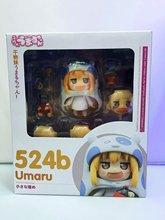 Anime 10cm Himouto Umaru-chan Nendoroid Umaru 524b Action Figure