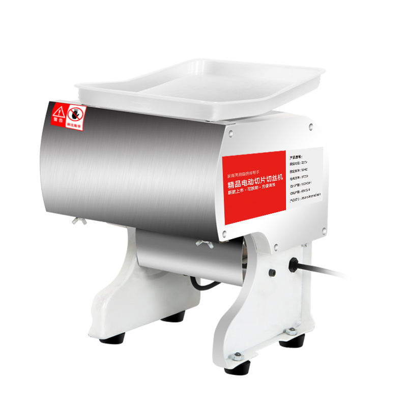 Meat Slicer Commercial Multi-function Automatic Slicer Household Twisted Diced Stainless Steel Vegetable Cutting Machine 200kg h multifunctional automatic commercial vegetable cutter vegetable slicer vegetable cutting machine