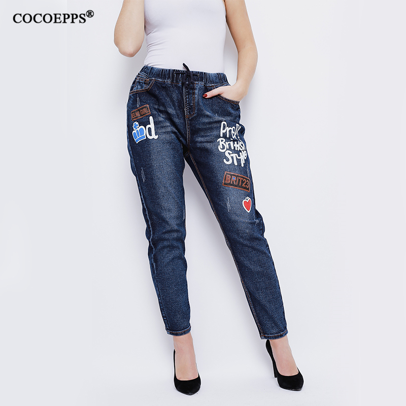 2018 4XL 5XL Stretch Full Length pencil pants women high waist lace up   jeans   large size Trousers Female Pattern Casual Trousers
