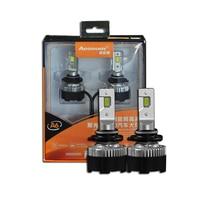 Aozoom New Arrival 2pcs Headlight Bulbs H1 H4 H7 H11 9005 9006 9012 LED Car Headlight