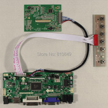HDMI+DVI+VGA+Audio controller board work for 3.5inch PD035VX2 640*480 LCD panel