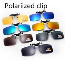 Очки для среднего водителя, очки ночного видения для женщин и мужчин, солнцезащитные очки на застежке, дизайнерский бренд, поляризованные солнцезащитные очки, желтые очки для вождения