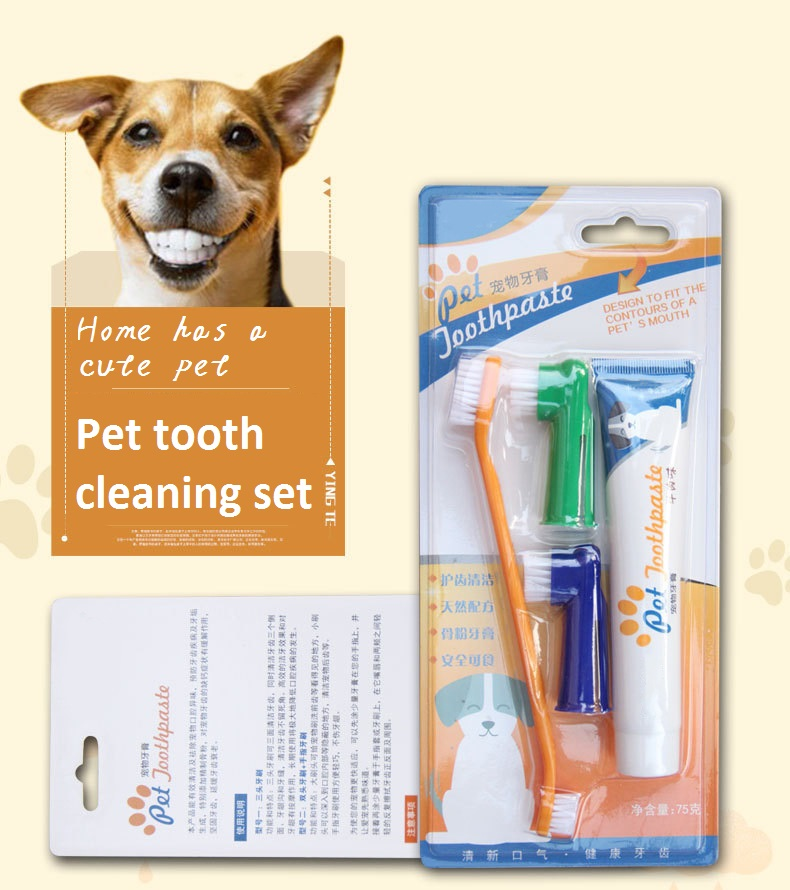 Pet Toothbrush Set Hot Puppy Vanilla/Beef Taste Toothbrush Toothpaste Dog Cat Finger Tooth Back Up Brush Care Set image
