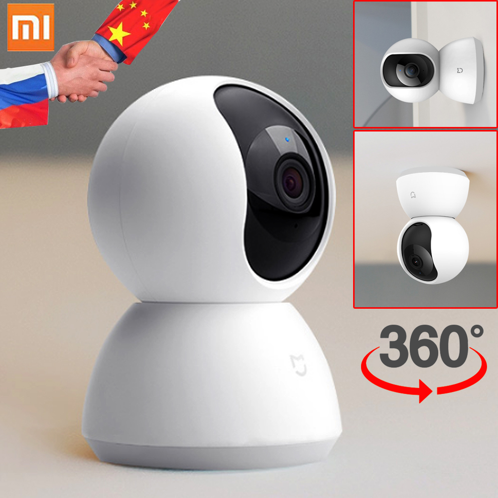 Xiaomi Mijia 360° 1080P Upgrade Version 2018