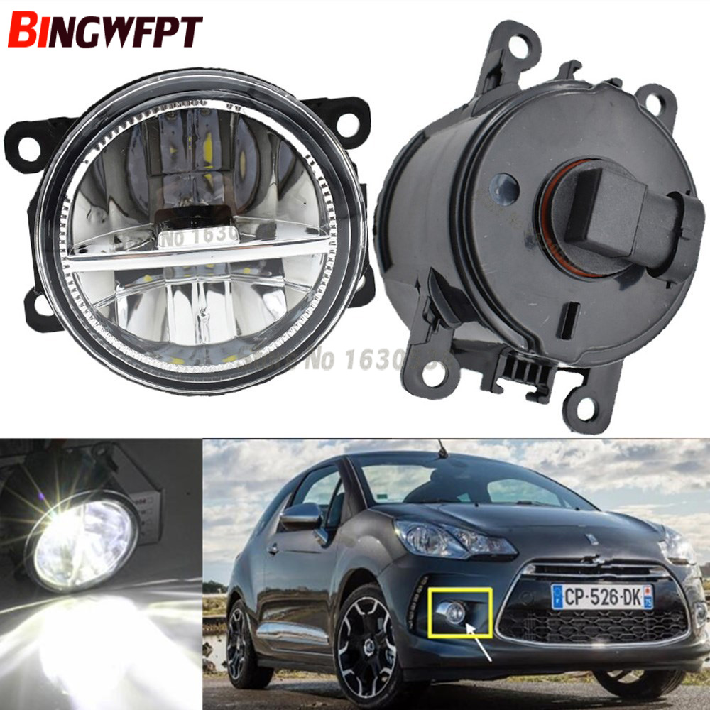2pcs/Left + Right High Bright White LED Fog Lights For Citroen DS3 DS4 DS5 2010-2015 Fog Lamp Assembly H11 12V