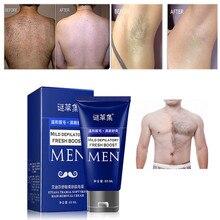 Новинка, мужской крем для перманентного удаления волос на теле, крем для выпадения волос на ногах, крем для депиляции, мужской крем для тела