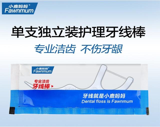 1 stick Dental Floss Interdental Brush Teeth Stick Toothpicks Tooth Thread Floss Pick Plastic Tooth Picks