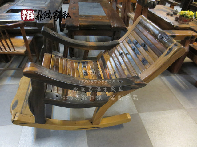 Ship Wood Furniture Factory Direct Wooden Rocking Chair Classic Wood
