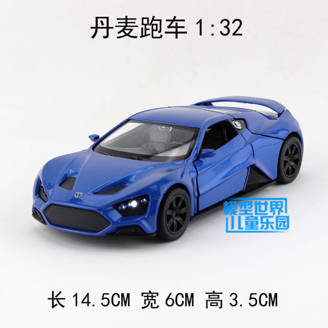 Gift 14.5cm 1:32 Denmark ZENVO super sports car model acousto-optic pull back collection children boy toy