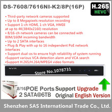 Hikvision DS 7604NI K1/4P DS 7608NI K2/8P DS 7616NI K2/16P 4K NVR 1/2SATA with 4/8/16 POE ports Embedded Plug & Play H265 NVR
