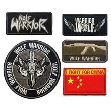 5pcs/set 3D Wolf PVC Patch Military Morale Tactical Emblem Badges Appliques Combat Patches For Clothing Backpack Bag