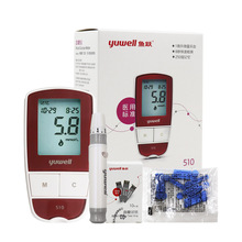 Meter The Glucose Test Paper Yue Quasi 510 Type Measuring General Blood Sugar Through 50 High