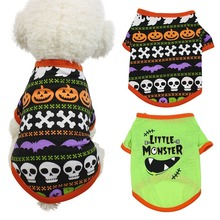 Cute Warm Dog Clothes Puppy Pet Cat Sweater Jacket Coat Winter Soft T-Shirts Costume Cotton For Small Dogs Chihuahua