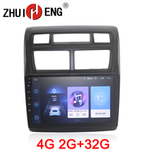 ZHUIHENG 2 din car radio Multimedia for KIA Sportage 2007-2016 dvd player GPS navi accessory with 2G+32G 4G internet