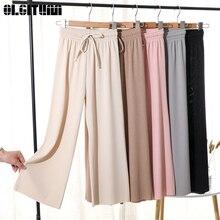 Women Summer Soft Silk Knit Wide Leg Pants