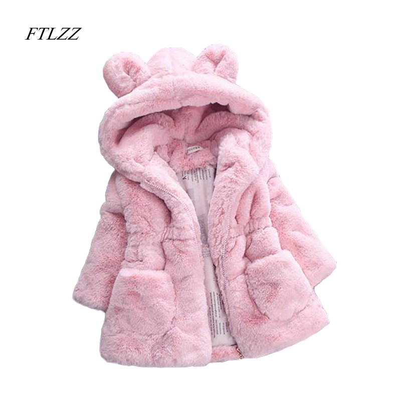 FTLZZ 2018 Winter Girls Faux Fur Zipper Coat Warm Solid Color Jacket Snowsuit Long Sleeve Baby Girls Outerwear Children Clothes 2017 winter new clothes to overcome the coat of women in the long reed rabbit hair fur fur coat fox raccoon fur collar