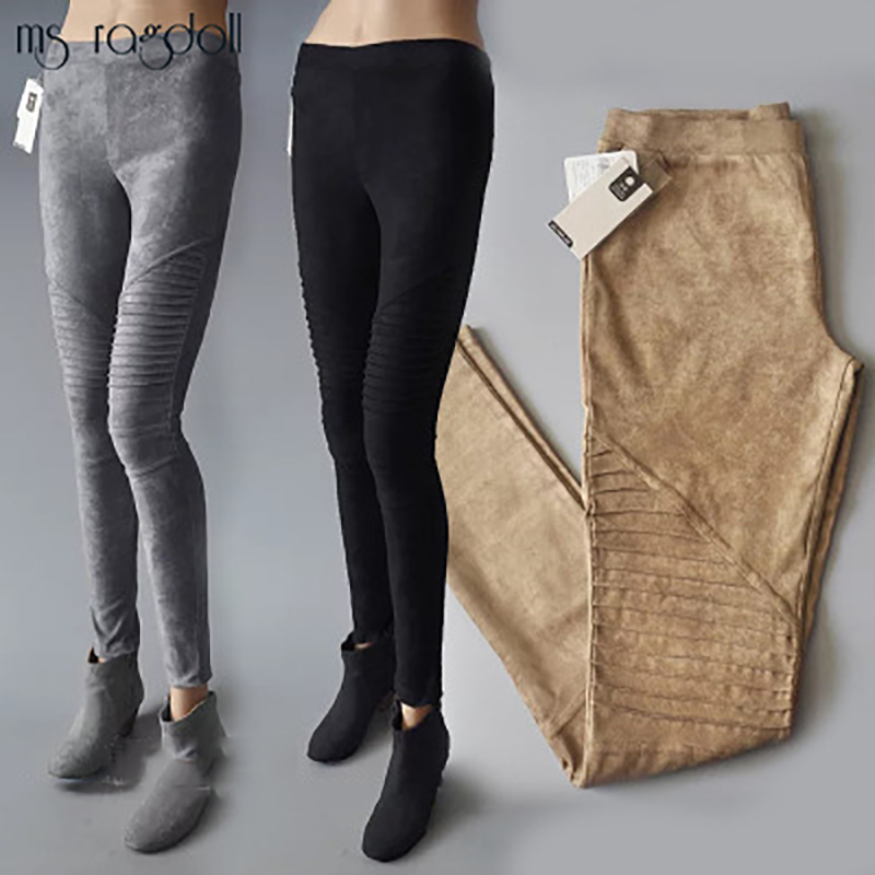 KM5 Fashion Women Leggings Faux Suede Elastic Waist Leggins Trousers Cozy Warm Slim Fitness Legging For Women