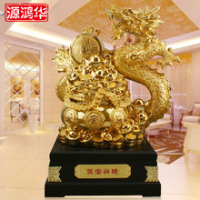 home decoration accessories Gold plating resin ornaments wholesale dragon Furnishing treasure is a cornucopia of office