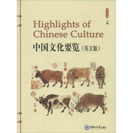 Highlights Of Chinese Culture Language English Keep On Learn As Long As You Live Knowledge Is Priceless And No Border-281