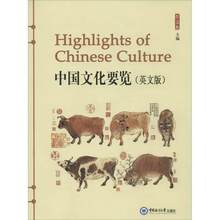 Highlights of Chinese Culture Language English Keep on learn as long you live knowledge is priceless and no border-281