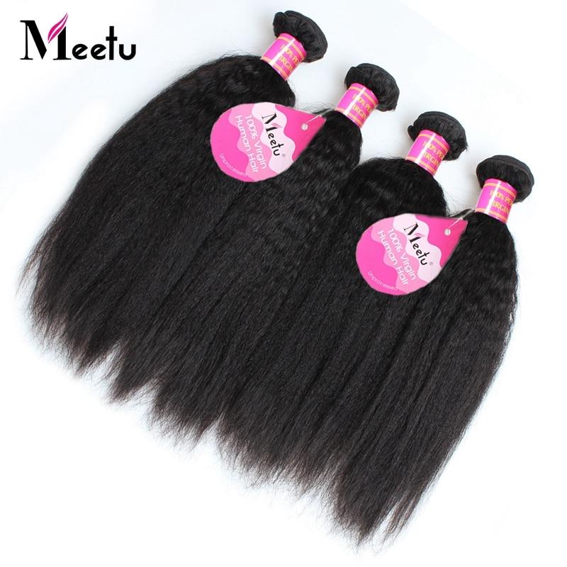 Meetu Yaki Straight Human Hair 4 Bundles Brazilian Hair Weave Bundles Deal Natural Hair Extensions Non Remy Free Shipping