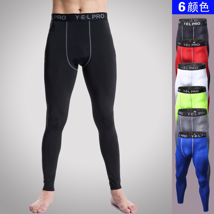 Bodybuilding Mens Compression Pants Quick Dry Skinny Leggings Tights Fitness Gyms Pants Stitching Tousers Brand Clothing