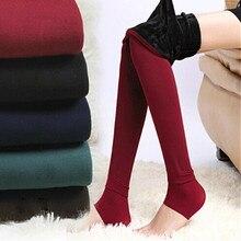 8 Colors Plus Size Cashmere Leggings Woman Casual Warm Winter Leggings Velvet Knitted Thick Slim Elastic Leggings