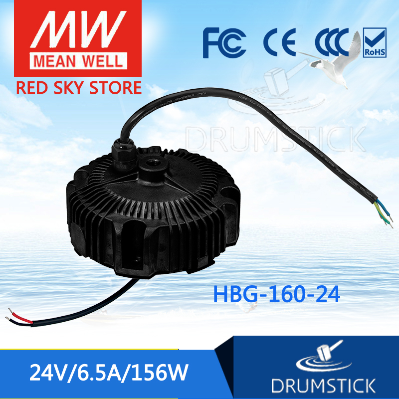 MEAN WELL HBG-160-24 24V 6.5A meanwell HBG-160 24V 156W Single Output LED Driver Power Supply [powernex] mean well original hbg 100 24 24v 4a meanwell hbg 100 24v 96w single output led driver power supply