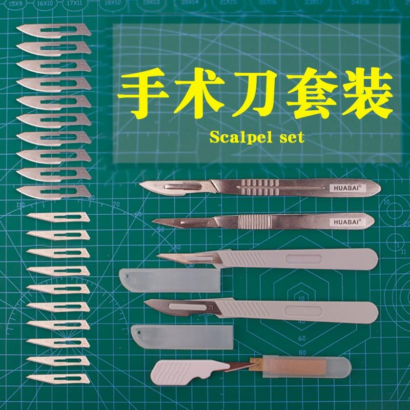Набор скальпеля #11 #23, лезвия из углеродистой стали, хирургические лезвия для ножей, ручка для резьбы, многофункциональный скальпель|knife tool|scalpel knifesurgical scalpel | АлиЭкспресс