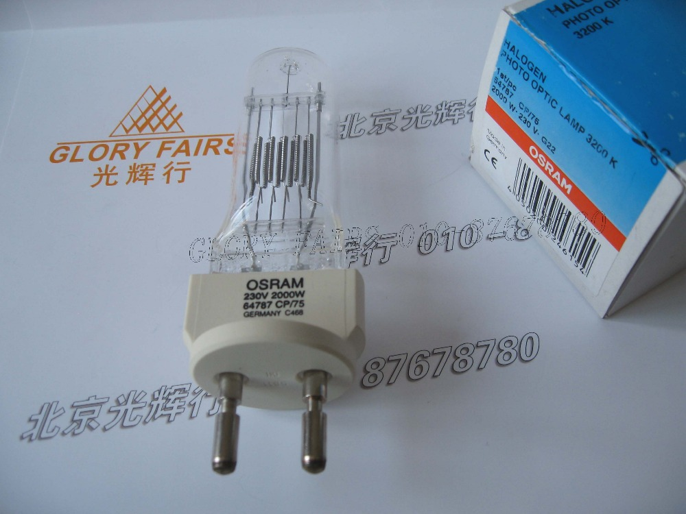 Osram 64787 230V 2000W CP/75 Germany halogen display optic lamp ...