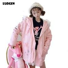 1f4d38844f723 Kawaii Winter Women Sweatshirt Pink Thicken Parkas Coat Long Sleeve Faux Fur  Hat Rabbit Cartoon Pattern Lolita Outwear Jacket