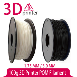 100g 3D Printer POM Filament 1