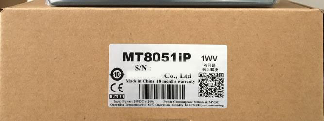 MT8051 MT8051iP 4.3 inch TFT 480 * 272 HMI Touch Screen Panel With Ethernet Replace MT6050IP MT6051IP New original brand new 7 weinview weintek hmi 7 inch 800 480 touch operator panel display screen ethernet 1 usb host mt8071ie