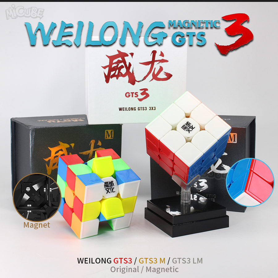 Magic Cubes Moyu Weilong Gts3 M GTS3M Magnetic Cube 3X3X3 Neo Cubo Magico 3x3 Speed Cube Puzzle GTS 3 M LM Toys For Children