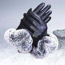 Новое поступление, женские перчатки, женские черные кожаные перчатки, Осень-зима, теплые кроличьи меховые варежки, guantes mujer# E30